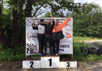 Цветанов и Здравков спечелиха втория кръг на Картинг Клуб Плевен