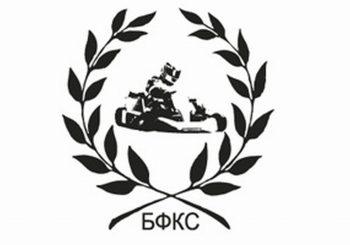 Федерацията разреши провеждането на открито състезание в Хасково при 3 условия