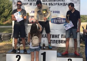 Победи за Баневски и Кирил Димитров в 4-ия кръг на Картинг Клуб Плевен