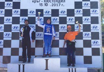 Победи на Гърков, Пенов, Бондиков и Георгиев за Купа Кюстендил
