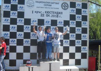 Гърков, Маринков, Митов, Цолов и Илиева с успехи в първия кръг от Националните картинг серии