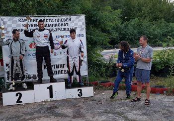 Серафимов, Баневски и Хаджийски са победителите в 3-ия кръг в Плевен