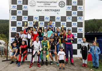 Серафимов, Арабаджиев, Митов, Димитров, Дешков и Руйков с победи в 4-ия кръг