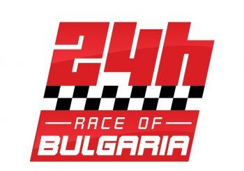 24-часа на България и през 2021 г.
