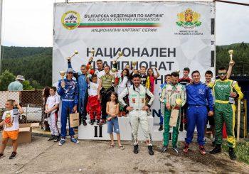 БФК-НКС – Галерия от 4-ия кръг в Кюстендил