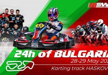 24-часа на България и през 2022 г.
